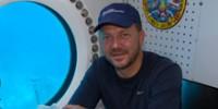 mission-aquarius-crew-dj-roller-th.jpg